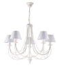 Żyrandol Biały ATALIA 2103